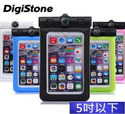 DigiStone 手機防水袋/保護套/手機套/可觸控(指南針型)通用5吋以下手機-果凍5色