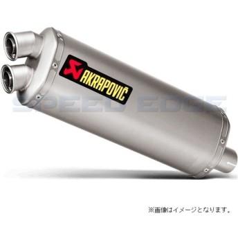 [S-H10SO16-WT] AKRAPOVIC アクラポヴィッチ スリップオン 専用チタン CRF1000Lアフリカツイン/DCT 16-19