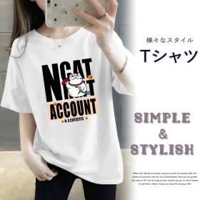 様々なスタイル 随意に選ぶ ファッションTシャツ 単純な ファッション 快適な