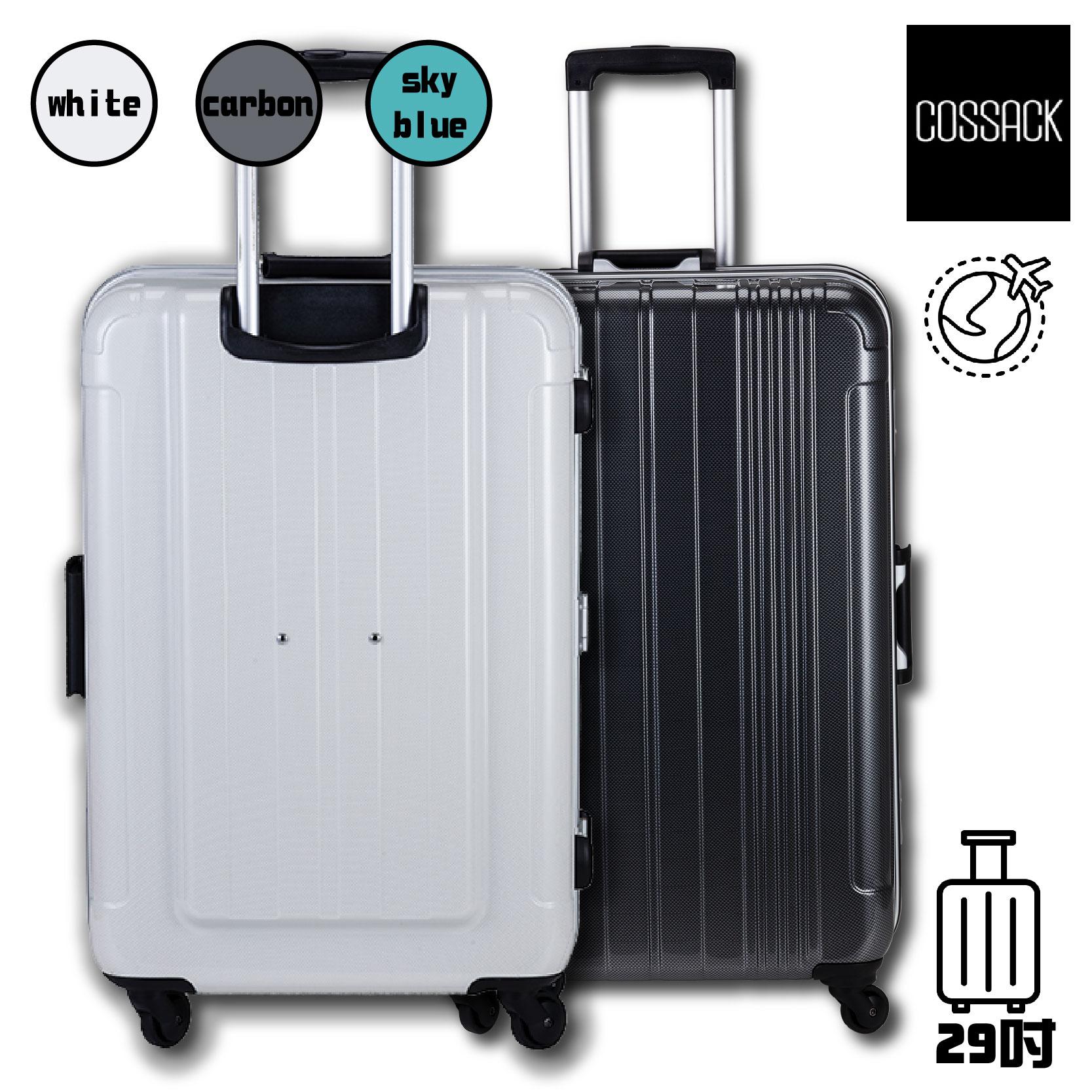 下定決心!出國吧! 實質系列 29吋 PC鋁框行李箱 出國 旅遊 硬殼行李箱 托運箱 CS11-2016029