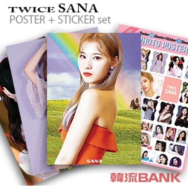 SANA PHOTO SET ポスター12枚 ステッカー1枚