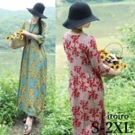 大人気 ワンピース 花柄 ボタニカル柄 麻綿ワンピース ロング丈 ミディ丈 5分袖 大きいサイズ 体型カバー 美スタイル おすすめ 送料無料