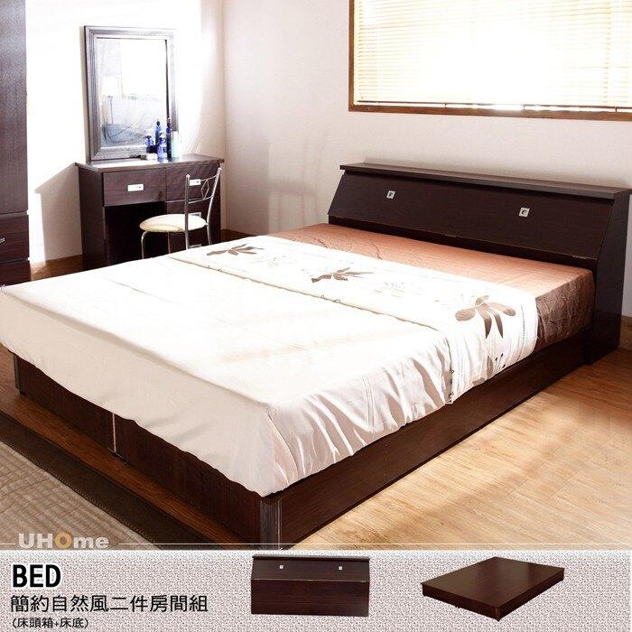 【UHO】自然風 2件組 (床頭箱+床底)(3.5尺單人/5尺雙人/6尺雙人加大)