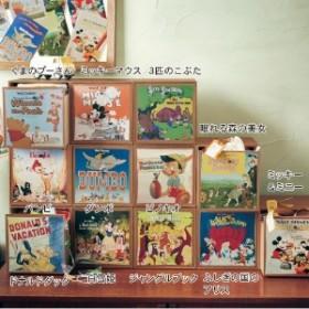 キャラクターストーリーボックス2