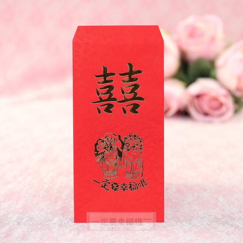 燙金空白紅包袋 、結婚用品,婚俗用品, 紅包禮