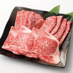 秀彩亭 熊本県産 くまもとあか牛焼肉食べ比べセット