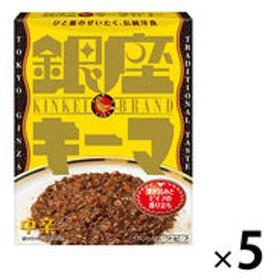 明治 銀座キーマカリー 1セット(5個)