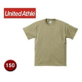 United Athle/ユナイテッドアスレ  500102C  5.6オンスTシャツ キッズサイズ 【150】 (サンドカーキ)