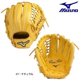 ミズノ MIZUNO 一般 野球 軟式用 ベリフニ【オールラウンド用:サイズ12】 1AJGR18820-1 軟式グラブ
