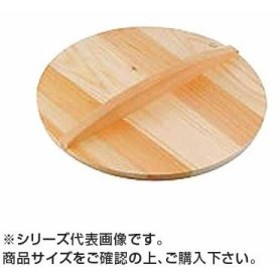 【送料無料】木蓋(サワラ) 51cm 017146「他の商品と同梱不可/北海道、沖縄、離島別途送料」