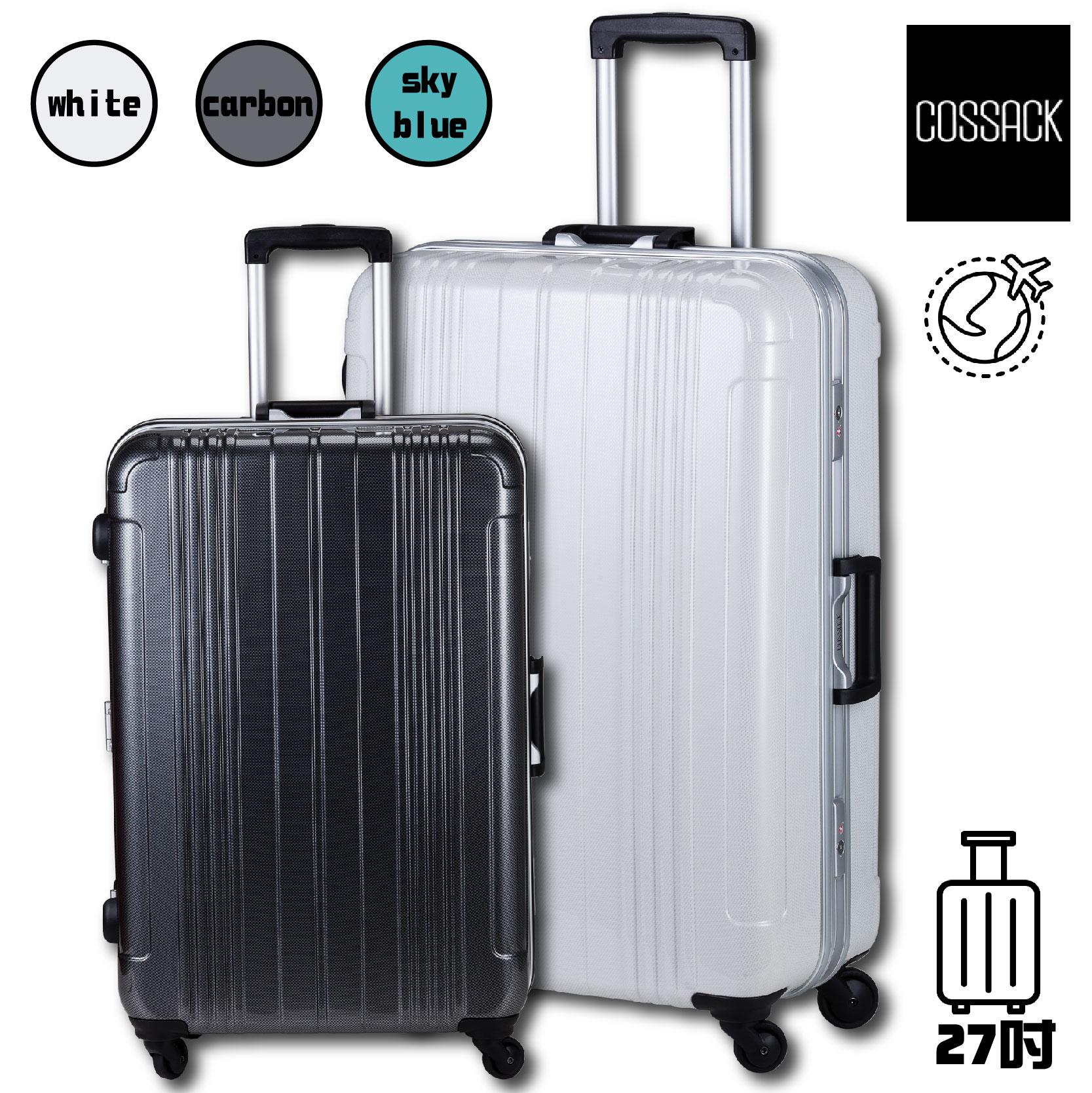 下定決心!出國吧! 實質系列 27吋 PC鋁框行李箱 出國 旅遊 硬殼行李箱 托運箱 CS11-2016027