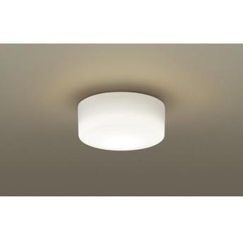 パナソニック LSEB2057 LE1 LED小型シーリングライト 天井面・壁面取付型 温白色 拡散形 白熱電球60形1灯器具相当