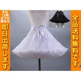 ふわふわ ショートケーキパニエ ハロウィン 衣装 コスプレ 仮装 コスチューム かわいい メイド 白 フリーサイズ 56cmから112cm 大きめ