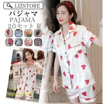 パジャマ レディース 夏 花柄 前開きパジャマ 2点セット上下セット シルク風 半袖 可愛い 寝巻き 女性 部屋着 韓国風 ルームウェア