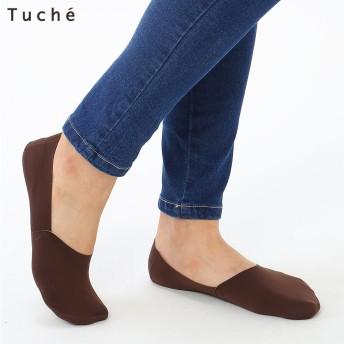 GUNZE グンゼ Tuche(トゥシェ) 足底ボアあったかフットカバー(レディース靴下)【SALE】 ブラック 22-24