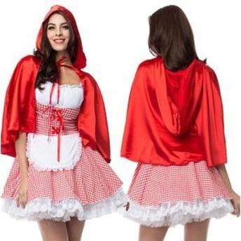 ハロウィン コスプレ 赤ずきん 仮装 赤ずきんちゃん 衣装 魔女 女王 コスチューム ドレス サンタ衣装 女性用 ワンピース マント2点セット