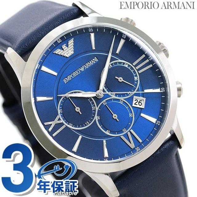 wholesale dealer 91320 5440f 15日はさらに+9倍で最大ポイント21倍! アルマーニ 時計 メンズ ...