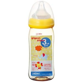 母乳実感 哺乳びん(プラスチック製 アニマル柄) 240ml