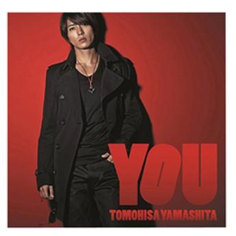 ソニーミュージック山下智久 / YOU(初回限定盤A)【CD+DVD】WPZL-30936/7