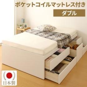 国産 大容量 収納ベッド ダブル ヘッドレス (ポケットコイルマットレス付き) ホワイト 『Container』コンテナ 日本製