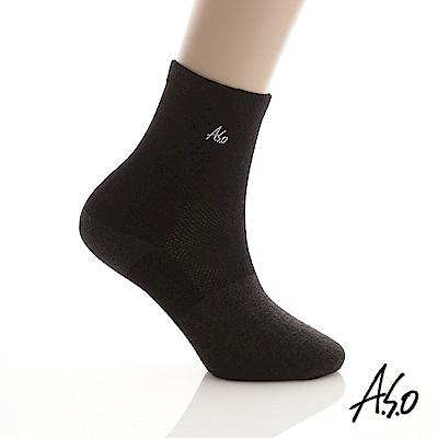 A.S.O 竹炭抑菌 弓型竹炭襪 加大版 黑