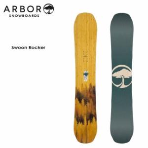 アーバー スノーボード ARBOR SWOON ROCKER 19 20 スウォーン