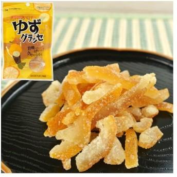 甘酸っぱくてクセになる ゆずグラッセ 30g 柚子の砂糖漬け 川津食品