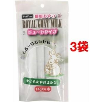 ペットプロ ロイヤルゴートミルク 猫用 ピューレタイプ まぐろ&やぎミルク(14g4本入3袋セット)[猫のおやつ・サプリメント]