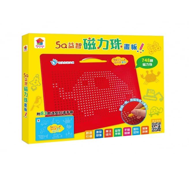 【Fun House】磁力珠 5Q益智磁力珠畫板 FA0201