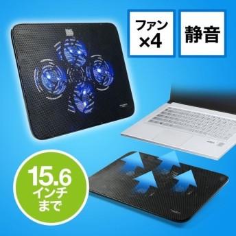 サンワダイレクト ノートパソコンクーラー(冷却台・静音・15.6インチ対応・4ファン・USB給電・スタンド付き) 400-CLN026 1個(直送品)