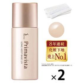 【数量限定】花王 ソフィーナ プリマヴィスタ 皮脂くずれ防止化粧下地UV SPF20・PA++ 2個セット フェイスタオル付きセット