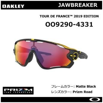 【1点のみ!即納です。】オークリー OAKLEY サングラス JAWBREAKER ジョウブレイカー OO9290-4331 プリズムレンズ 日本正規品 新品