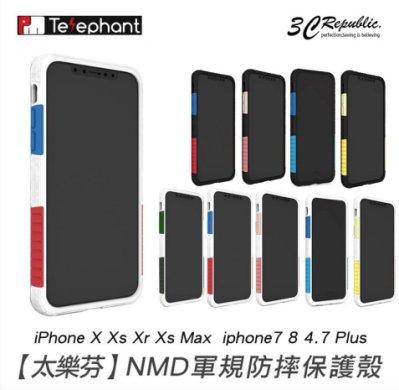 贈 傳輸線 二代 太樂芬 SE2 iPhone 7 8 4.7 Plus 軍規 防摔 手機殼 透明 背版 保護殼 NMD