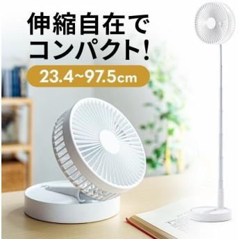 扇風機 充電式 ミニ 卓上 USB接続 高さ調整可能 4段階風量調節 サーキュレータ ホワイト リビング