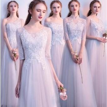 パーティードレス ロングドレス ナイトドレス ウエディングドレス お花嫁 二次会ドレス 花びら ワンピース 演奏会 発表会