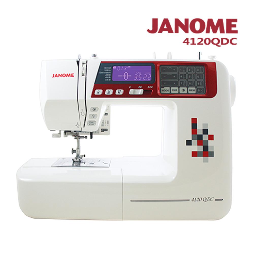 日本車樂美 JANOME 4120QDC 縫紉機