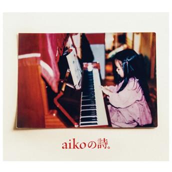 ポニーキャニオンaiko / aikoの詩。(初回限定盤)【CD+DVD】PCCA-15020X