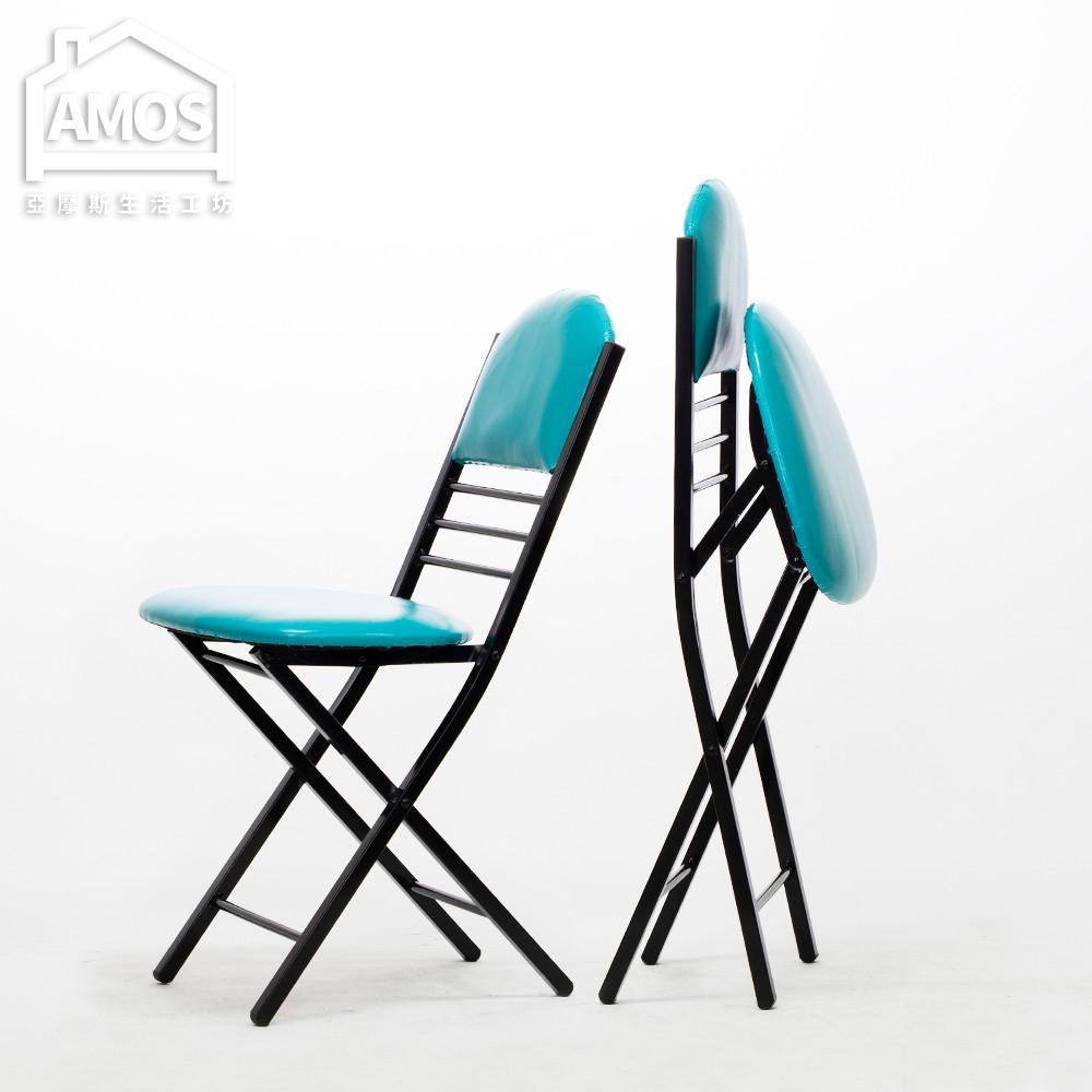 amos台灣製艾寶方管折疊椅