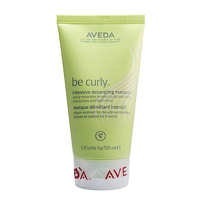 紐約話題沙龍品牌維持卷髮完美曲線增加秀髮光澤感