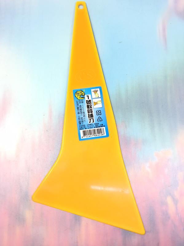 【八八八】e網購~【虎王 1號軟質補刀】484248補刀 油漆用品 DIY五金