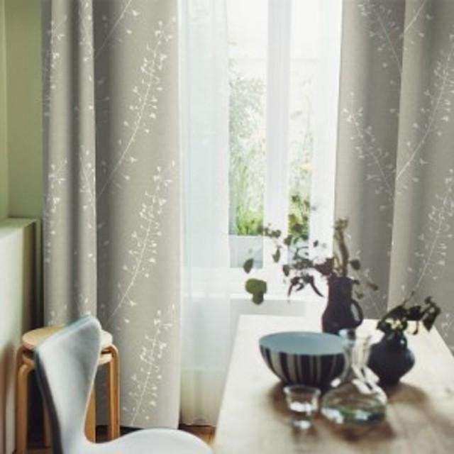 ドレープカーテン 幅100cm 丈080~260cm 1枚入り 多サイズ 既製カーテン ナズナ | 形状記憶 ウェーブ 畳み代 スマート きれい ウオッシャ