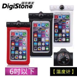 DigiStone 手機防水袋/保護套/手機套/可觸控(溫度計型)通用6吋以下手機-果凍3色
