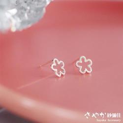 【Sayaka紗彌佳】森林系女孩磨砂可愛花朵造型耳環