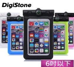DigiStone 手機防水袋/保護套/手機套/可觸控(指南針型)通用6吋以下手機-果凍5色