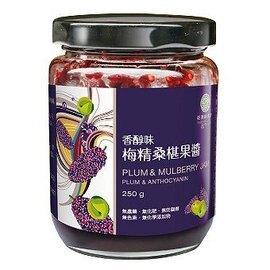 綠緣寶 梅精桑椹果醬 250g/罐