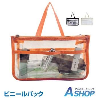 クリアバック 透明バック バックインバック ビニールバッグ 収納 化粧ポーチ 整理 キャンプ 旅行 収納ポケット ap081