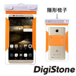 DigiStone 手機防水袋/保護套/手機套/可觸控(隱形梳子型)適6吋以下手機-粉彩系列x1