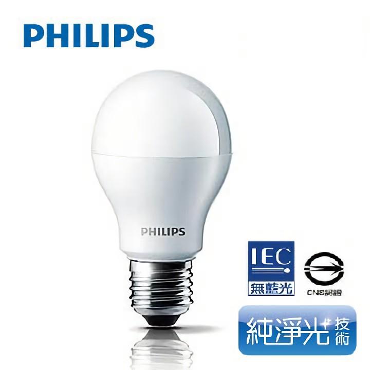 飛利浦 Philips 9.5W 球泡燈 純淨光技術