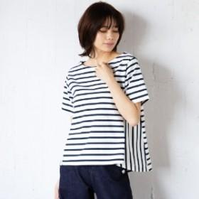 【まとめ買いでさらにお得】【STYLESNAP掲載】すっきり見え半袖バスクTシャツ