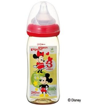 母乳実感 哺乳びん(プラスチック製 ミッキー柄) 240ml